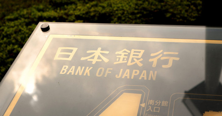 bank-of-Japan-main