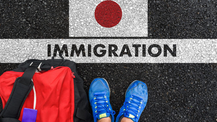 Flow of easing to acquire the immigration status (visa)